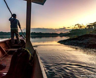 Express Tambopata Sandoval Lake 2 Days / 1 Night